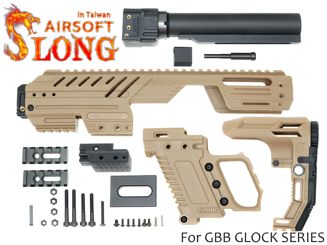 SLONG AIRSOFT MPG-KRISS XI コンバージョンキット for G17/G18C/G22/G34◆TAN グロックを瞬時にPDW化 VECTOR風外観 軽量 取り回し◎