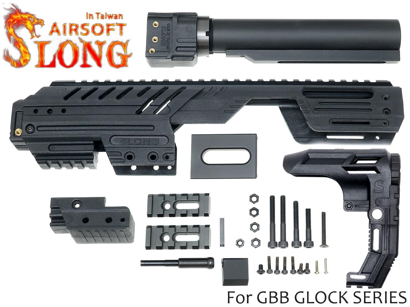 SLONG AIRSOFT MPG-KRISS コンバージョンキット for G17/G18C/G22/G34◆グロックシリーズを瞬時にPDW化 SMG 軽量 取り回し◎ CQCに