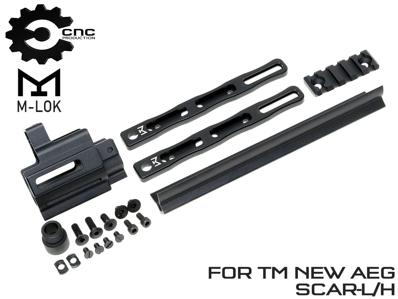 CNC Production アルミCNC MRE M-LOKレールエクステンションKIT マルイ SCARシリーズ◆TM 次世代電動ガン SCAR-L/H エムロック変換 CQC可