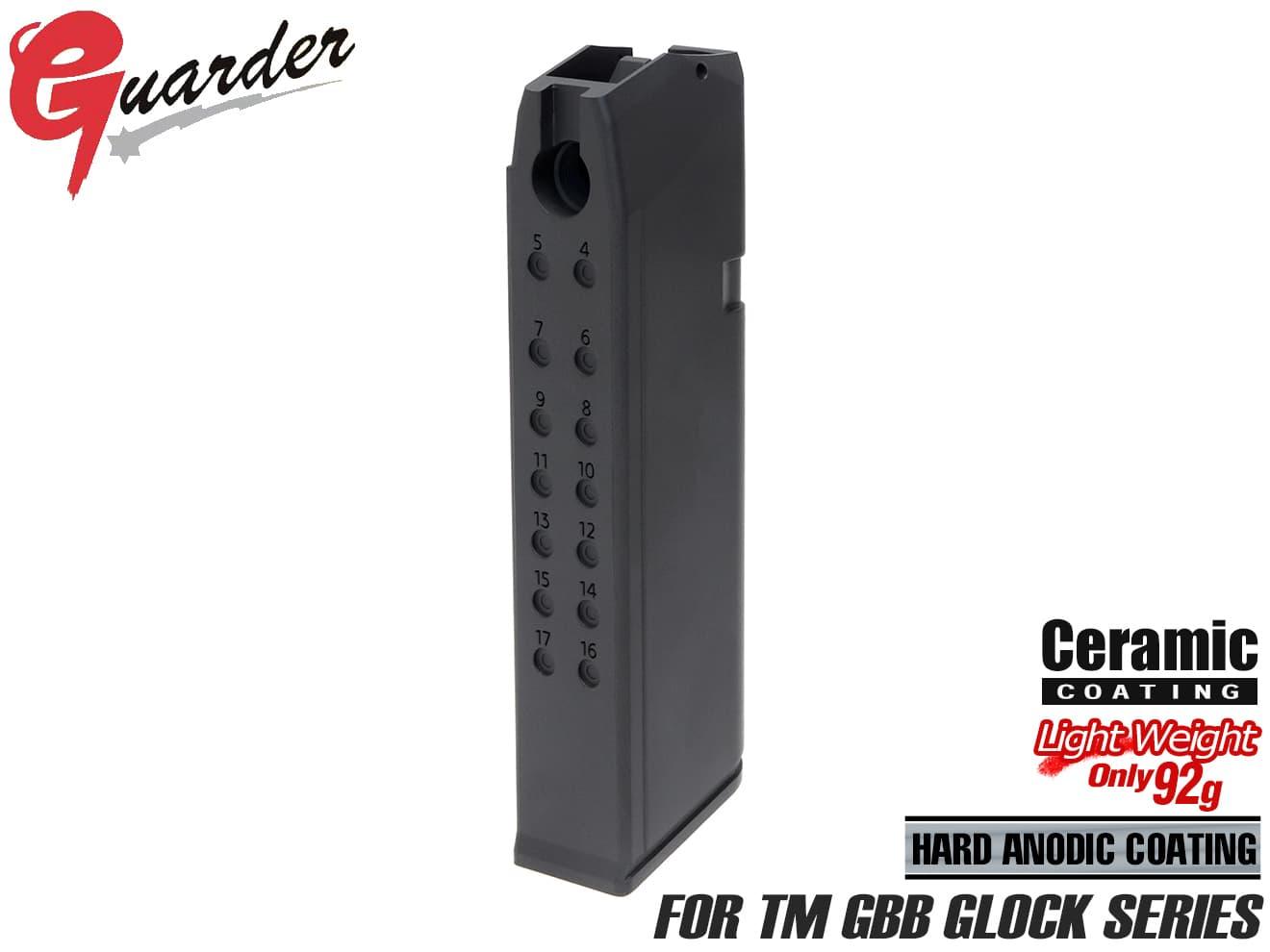GUARDER ガーダー グロック GLOCK ハウジング ケース カバー ガスガン ガスブローバック G17 G18C G22 G34 WE KJ 弾倉 強化 ライトウェイト 軽量 マガジン  GLK-150(A)BK■GUARDER G17/G18C/G22/G34 アルミマガジンケース 9mm BK◆マルイ ガスブローバック GLOCK対応 純正比約60%の軽量化 取り回し向上 GLOCK-150(A)BK