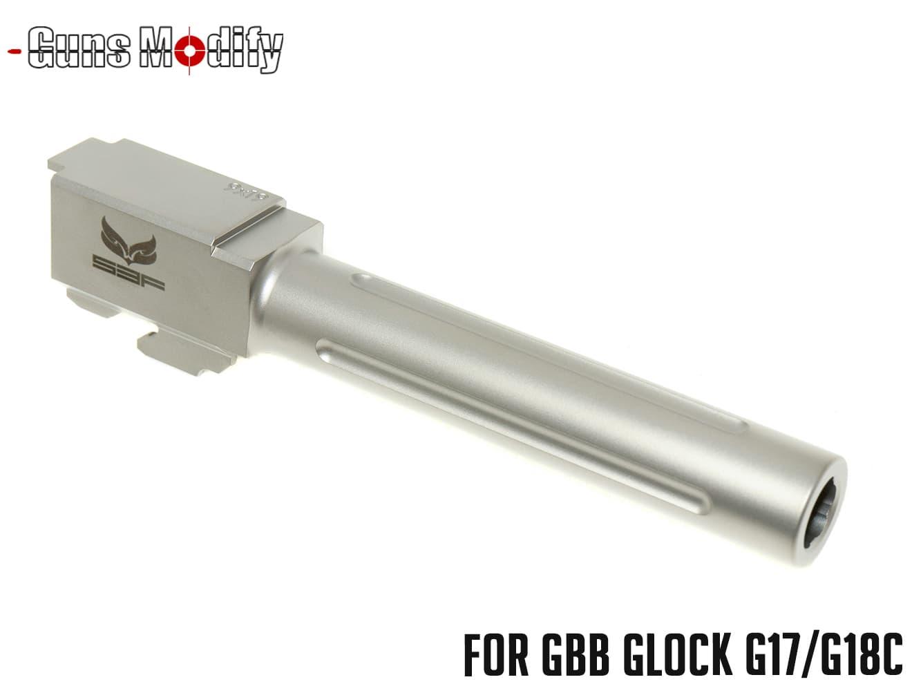 GUNS MODIFY S3Fスタイル G17 フルートバレル ステンレス◆マルイ 新型G19対応 リアルな質感 コーティング済み タクティカルカスタム