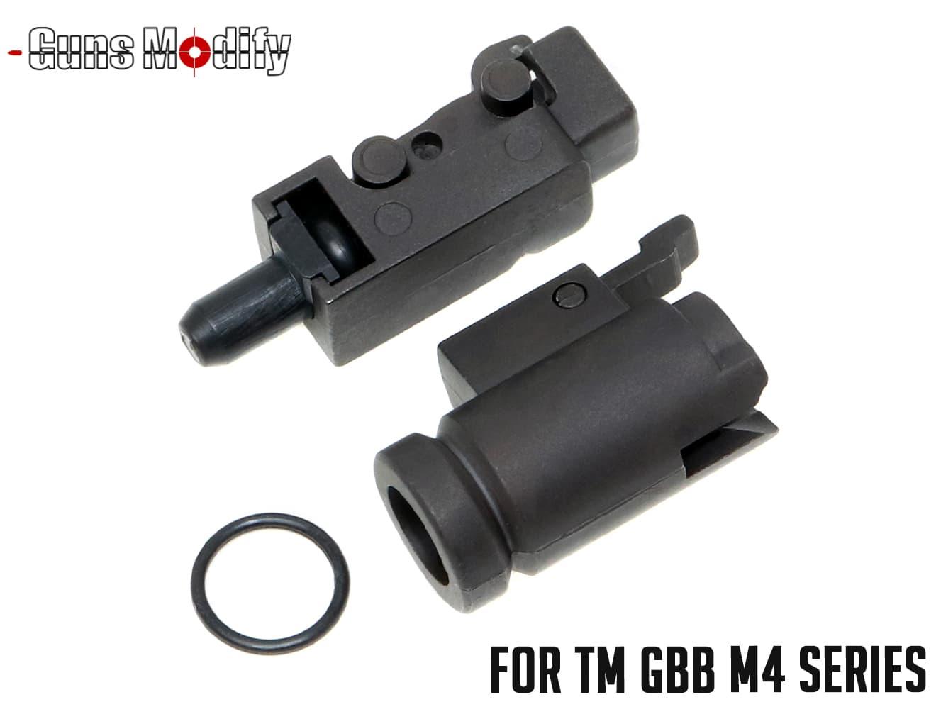 Guns Modify 亜鉛ダイキャスト ホップアップチャンバー&アジャスターセット for TM GBB M4◆マルイ ガスブロ M4MWS/MTR-16/CQB-R補修パーツ