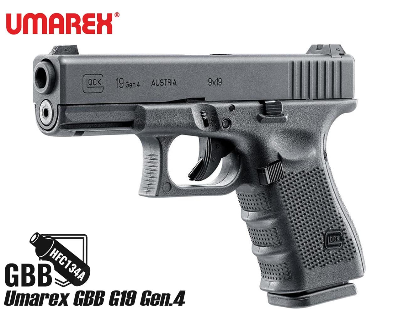 Umarex ガスブローバックハンドガン G19 Gen.4◆海外製/GlockAirsoft/ガスブロ/GBB/グロック19/G19/送料無料/ウマレックス