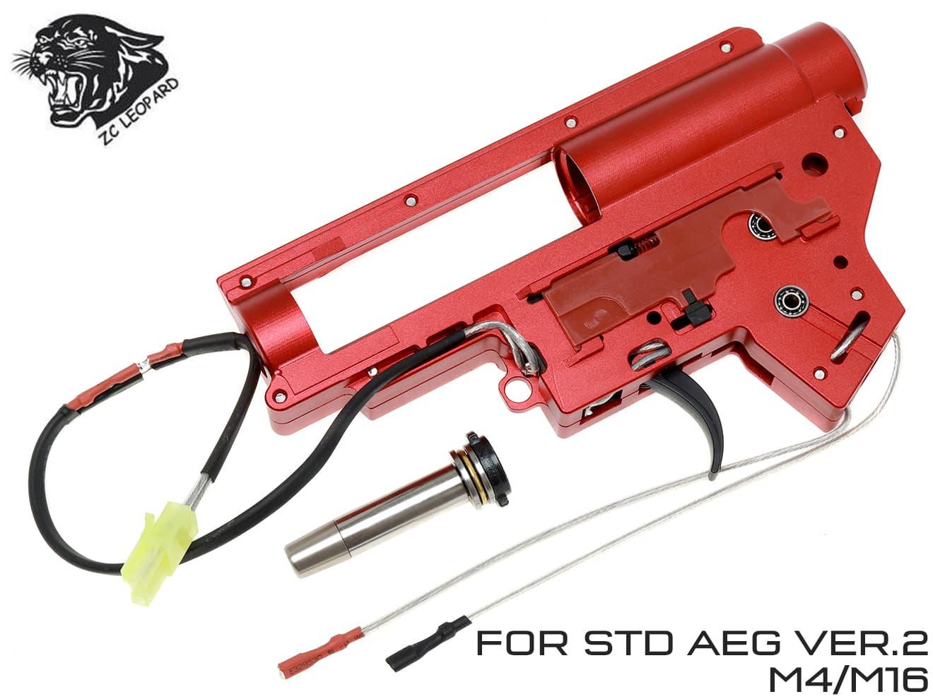 ZC LEOPARD V2 QD A7075 CNCメカボックスセット 前方配線 for AEG M4 ◆電動ガン系M4 軽量高強度 A7075CNC製 超々ジュラルミン 8mm軸受