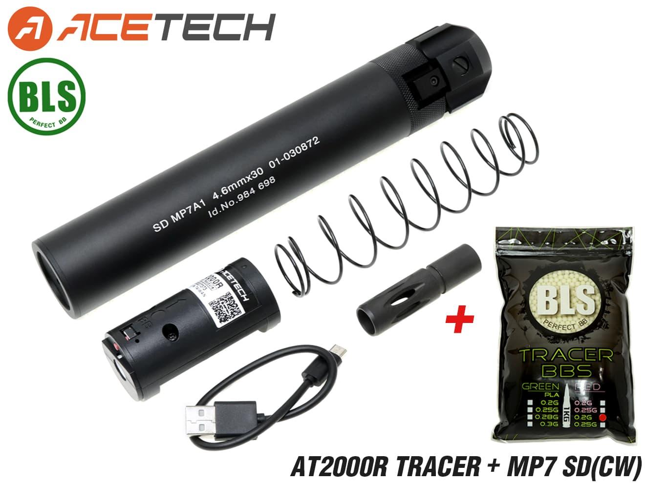 0.2g トレーサーBB弾 フルオートトレーサー AT2000 ACETECH 90日保証&日本語取説付 セット w/ MP7タイプ BLS + サイレンサー(VFC)