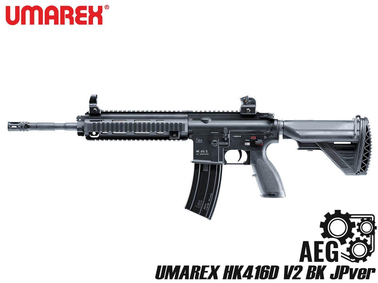 Umarex 電動ガン HK416D V2 BK JPバージョン HK ライセンス◆VFC/ウマレックス/正式ライセンス/AEG/送料無料/デブグル
