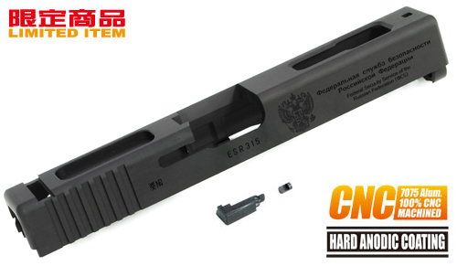 GLOCK-39(BK)■【限定モデル!100%CNC加工】GUARDER(ガーダー) A7075CNC アルミ削り出しスライド FSB BK◆東京マルイG18C