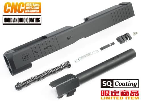 GLOCK-65(BK)■【限定モデル!100%CNC加工】GUARDER(ガーダー) G34CNC A6061スライド&バレルキット カスタム◆東京マルイG17
