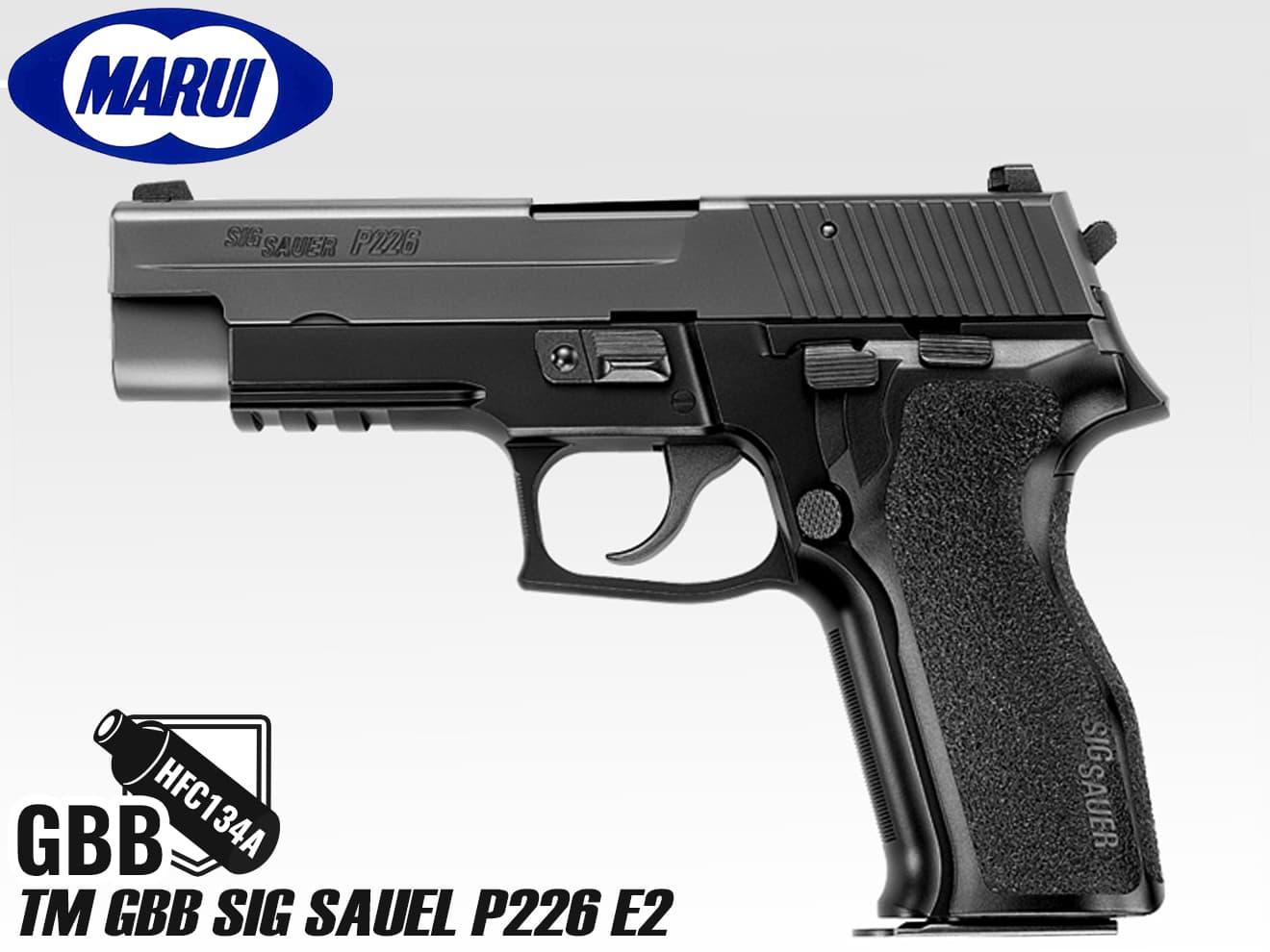 【送料無料】東京マルイ ガスブローバックハンドガン シグ ザウエル P226 E2★SIG SAUEL P226