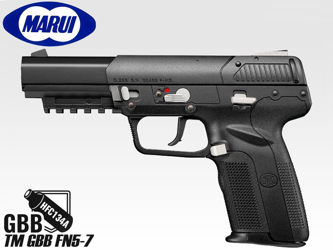 【精鋭達が求めた、P90の無二の相棒】 東京マルイ ガスブローバック FN5-7 ファイブセブン◆TOKYO MARUI/エアガン/トイガン/FN57/FN-57/FN 57