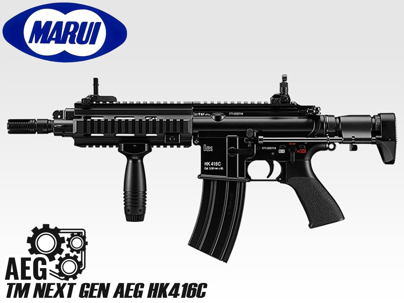 東京マルイ 次世代電動ガン HK416C カスタム