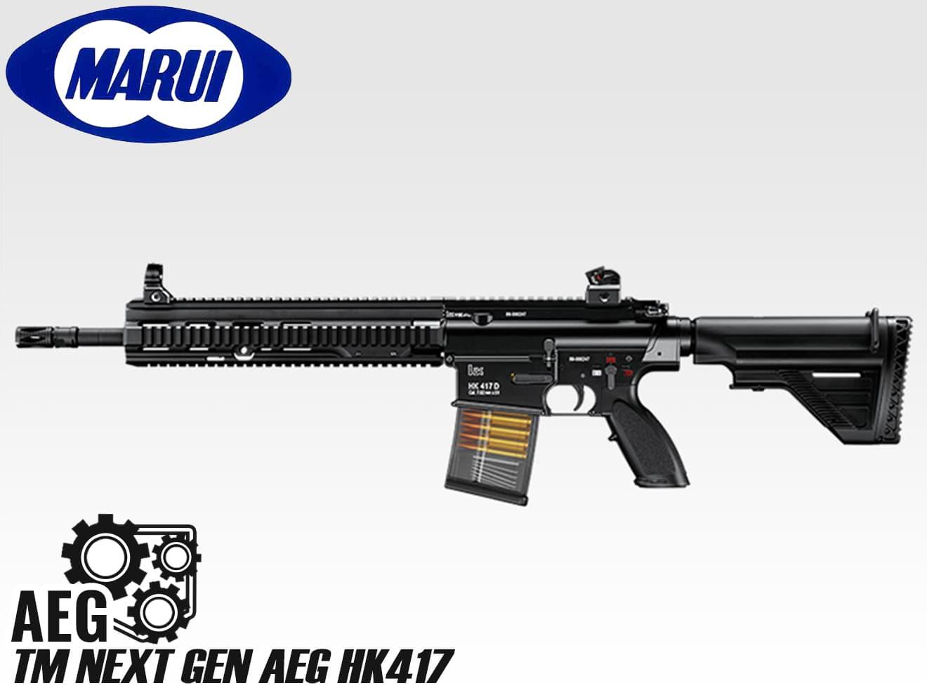 東京マルイ 次世代電動ガン HK417 アーリーバリアント/新型サマリウム・コバルトモーター採用【18歳以上対商品】