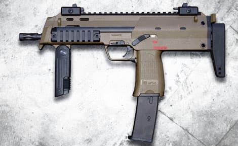 【送料無料】KSC ガスブローバック マシンピストル MP7A1-Tanカラー 生産限定品/HK社刻印公認モデル