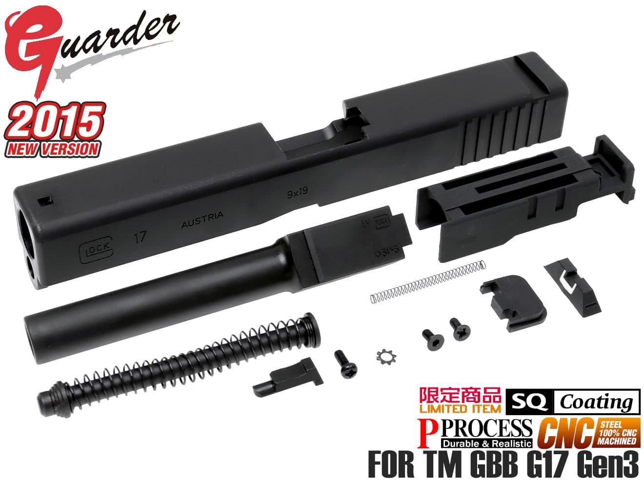 GLOCK-14(BK)■【限定/CNCで精度抜群】GUARDER G17 CNC スチールスライドキット/BK◆マルイGBB G17対応/リアル刻印/エッジーな質感/セット販売