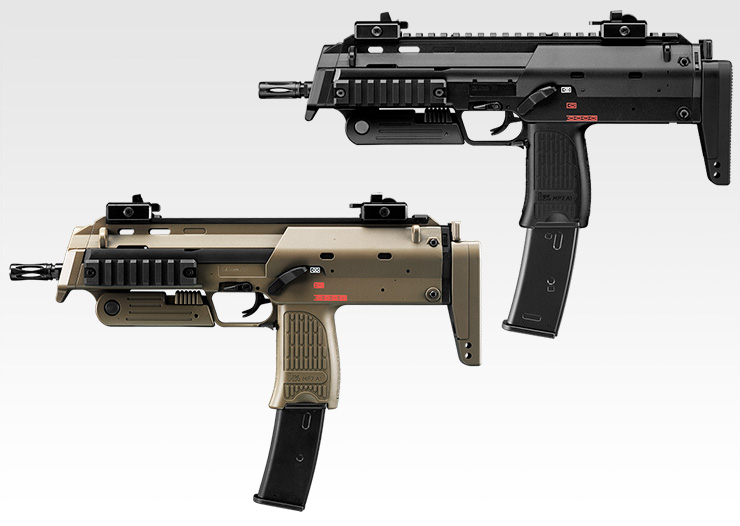 東京マルイ ガスブローバック コンパクトマシンガン H&K MP7A1 タンカラー エアガン エアーガン ガスガン