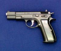 KSC ガスブローバック Cz75 2ndバージョン(HW)(07) エアガン エアーガン ガスガン