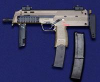 KSC ガスブローバック MP7A1-II TANカラー<40連マガジン2本同梱> [エアガン/エアーガン/ガスガン]