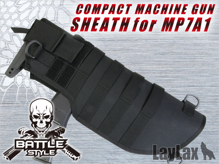 ライラクス Battle Style コンパクト マシンガン シース for MP7A1 TAN(タン) エアガン エアーガン