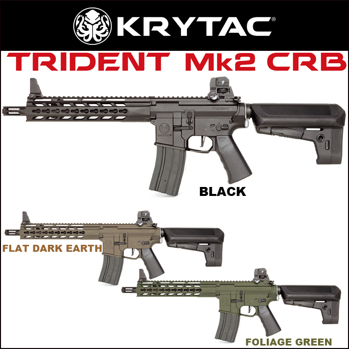 KRYTAC クライタック電動ガン本体 TRIDENT Mk2 CRB(トライデント マーク2 CRB)/対象年齢18歳以上 ブラック [エアガン/エアーガン]