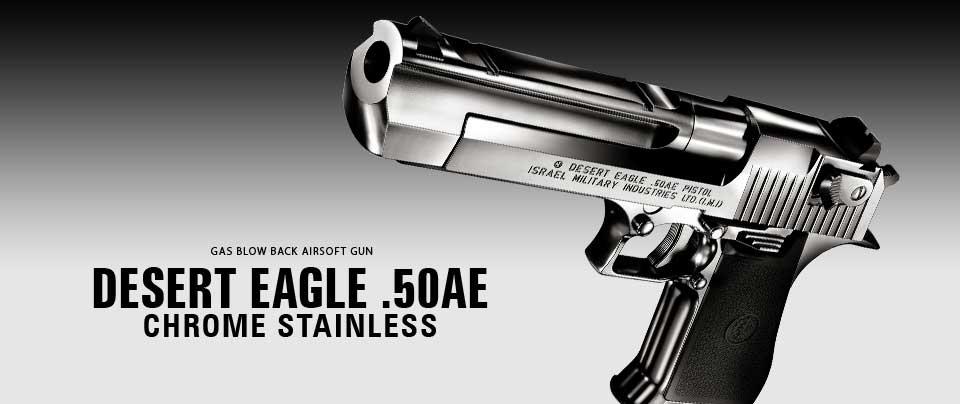 东京丸井气体反吹硬踢沙漠 Eagle.50AE 铬不锈钢