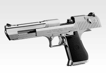 9 / 24 Shipments start Tokyo Marui gas blowback hard kick Desert Eagle.50AE chrome stainless steel