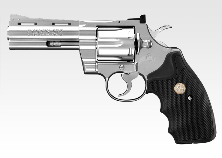 Tokyo Marui gas revolver Colt Python 357 Magnum 4 inch silver stainless steel model