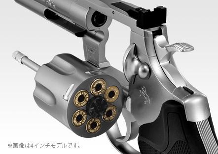 东京Marui煤气左轮手枪科尔特馅饼损失357大酒瓶6英寸不锈钢型号银子