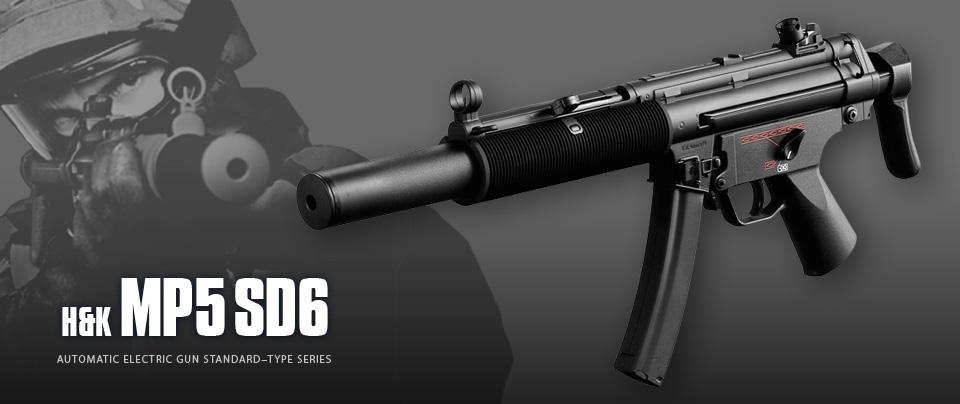 東京マルイ 電動ガン H&K MP5 SD6 [エアガン/エアーガン]