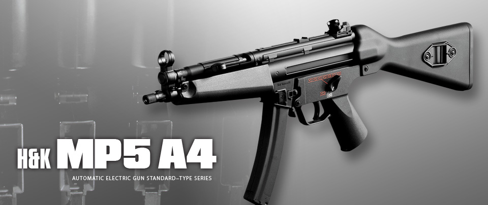 東京マルイ 電動ガン H&K MP5A4ハイグレード エアガン エアーガン