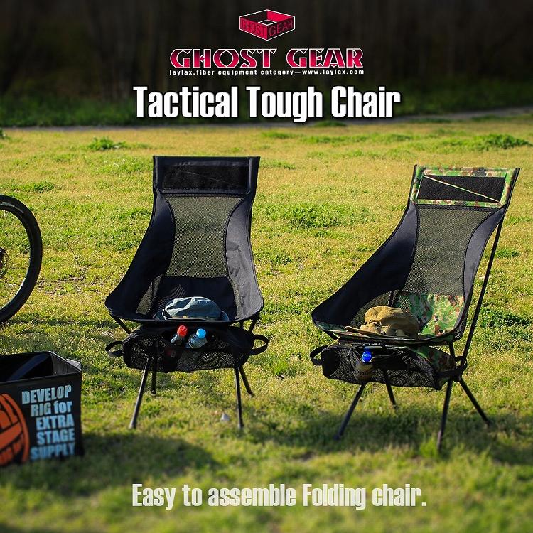 ライラクス ゴーストギア タクティカルタフチェア<Tactical Tough Chair> JSDカラー エアガン エアーガン