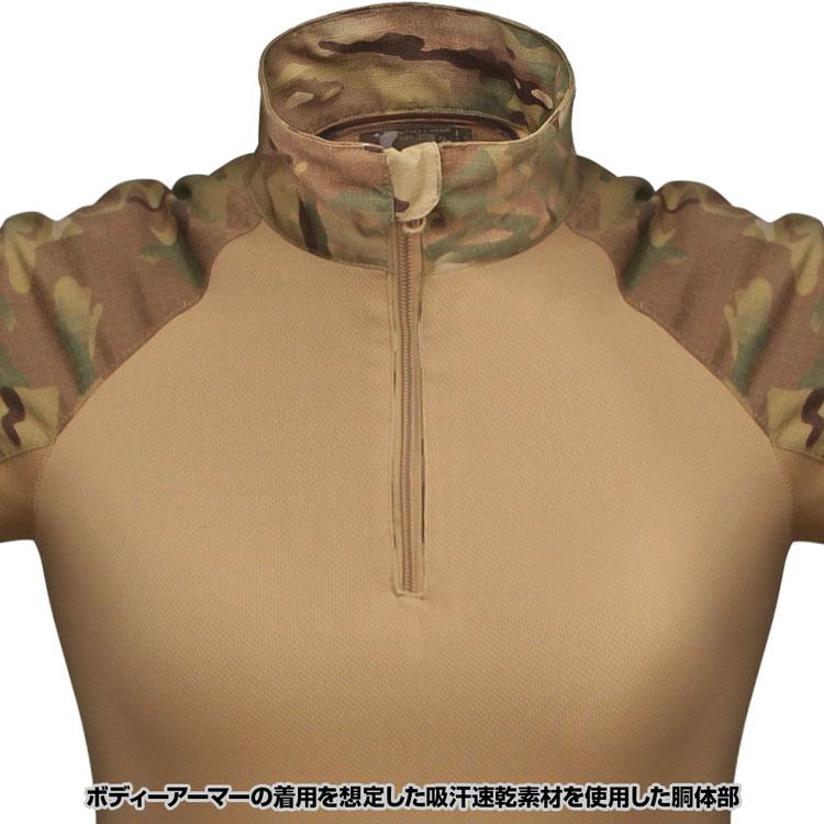 ライラクス ゴーストギア メンズ コンバットシャツGEN2<シャツ> BK Lサイズ