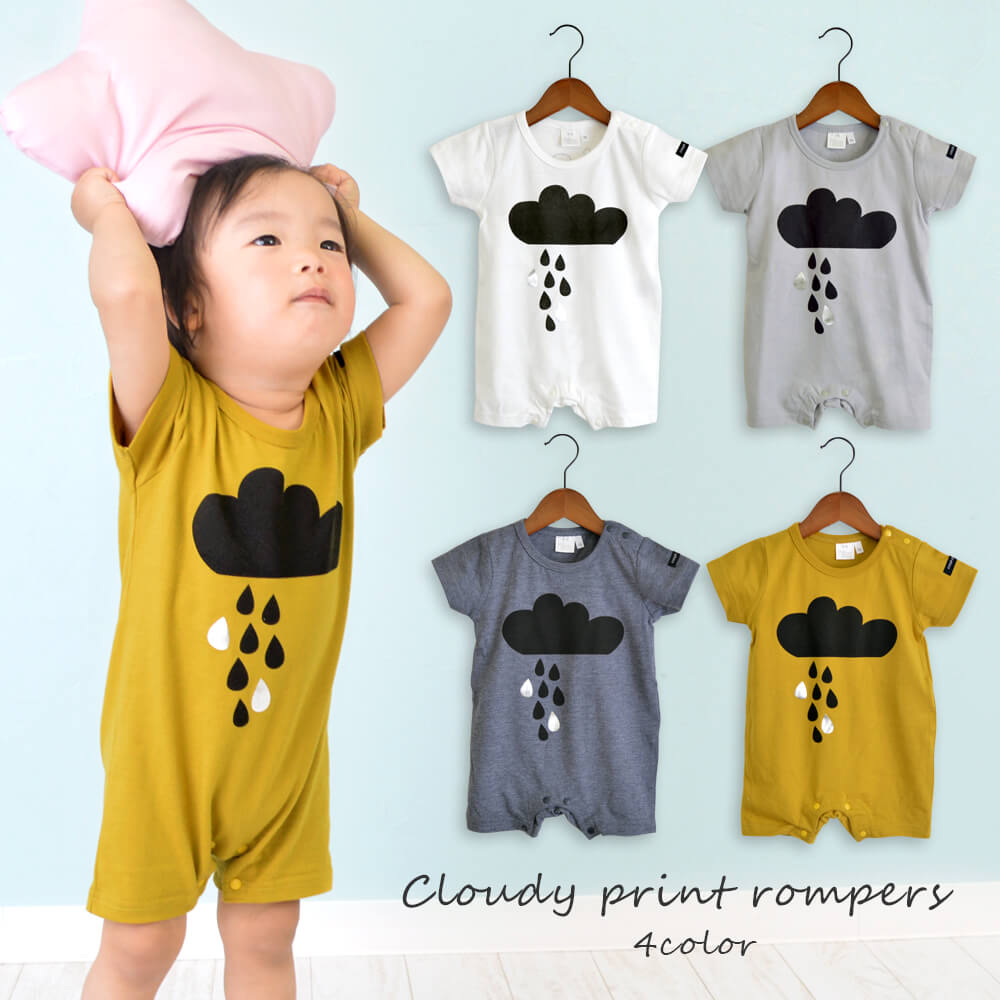 It is a new work in spring and summer in 2019 in spring and summer in  special time sale cloud print Ron pass rompers cloud spider rain rain drop  drop