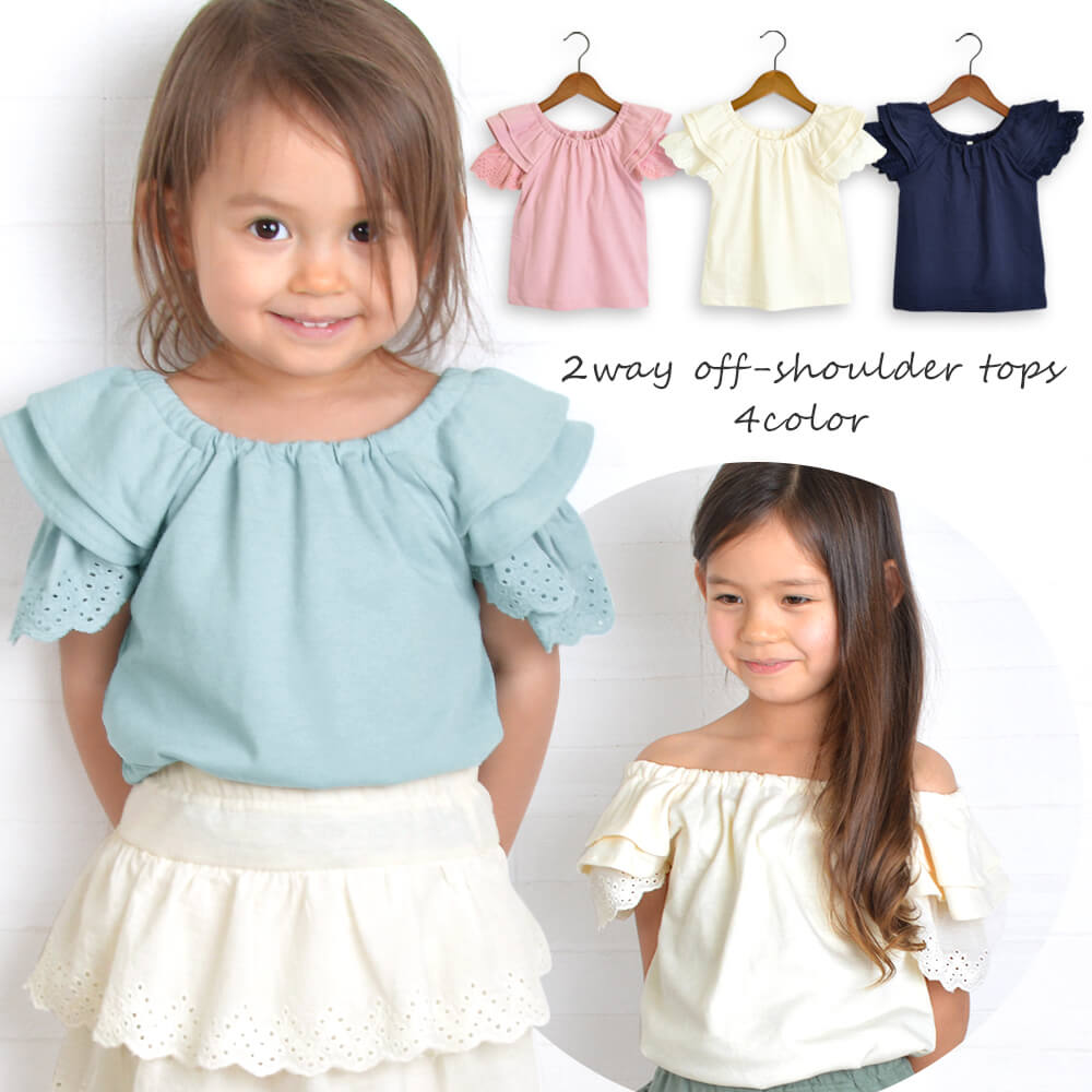 bd037537579 It is summer clothing T-cloth Gurley affordable price 80 90 95 100 110 120  130 in child cute short sleeves sleeve frill cotton race off shoulder tops  kids ...