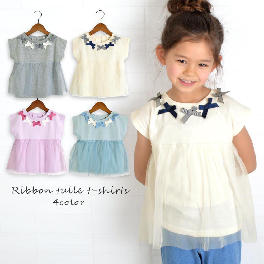 b00d2573df8 It is summer clothing T-cloth Gurley affordable price 80 90 100 110 120 130  in child pretty tops children s clothes kids wrapper Milkiss milk French  sleeve ...