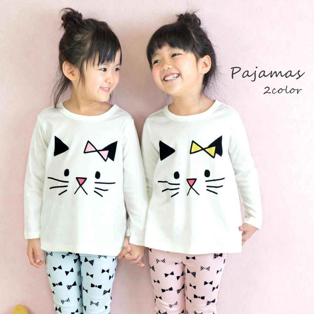 b7f29b841e797 パジャマ 長袖 女の子 かわいい お洒落 おしゃれ ルームウェア 子供服 キッズ ベビー服 ネコ 猫 キャット cat