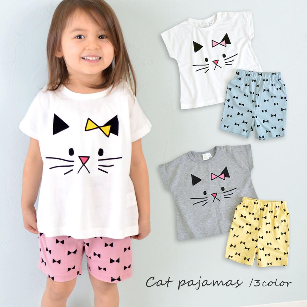 7cc41bc9d9667 パジャマ ルームウェア 子供服 キッズ ベビー服 ネコ 猫 キャット cat 長袖Tシャツ ロンT