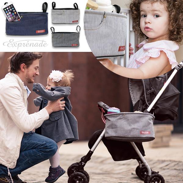 Exprenade stroller Pocket stroller pram Caddy exp Leonard denim baby cute stylish baby gifts gifts gifts