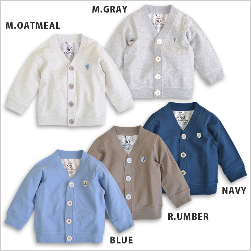 Milkiss Rakuten Global Market V Neck Cardigan Cardigans Girls