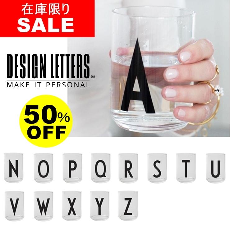割り引きクーポン配布中 PERSONAL DRINKING 海外並行輸入正規品 GLASS N-Z BY DESIGNLETTERS パーソナルドリンキンググラス ペン立て 350ml コップ カフェ イニシャル デザインレターズ バーゲンセール シンプル
