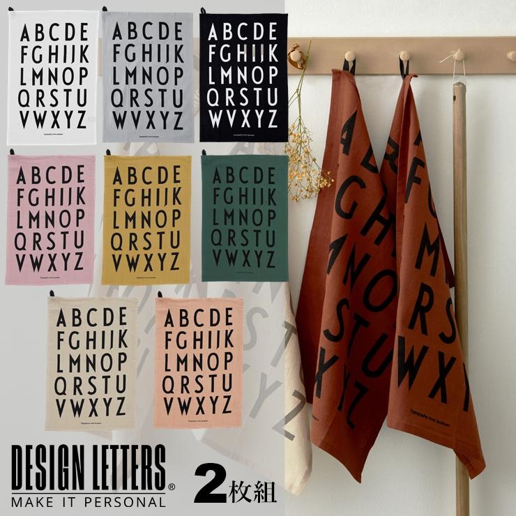 割り引きクーポン配布中 NEW 送料無料 Classic Tea Towel クラシック DESIGN 40×60cm by LETTERS 同色2枚組 ティータオル デザインレターズ 大決算セール 本物