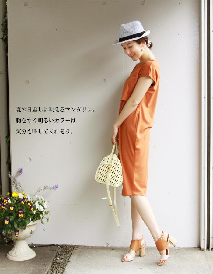 Milktea Rakuten Global Market Breastfeeding Clothes Dress Cool ☆ Beauty Raising Type Shrine