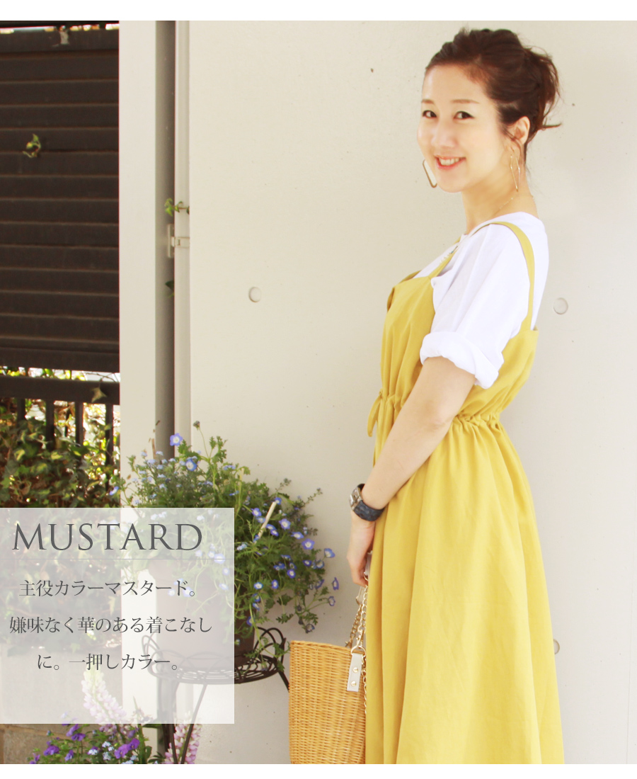 00930cde111 Milktea   lt nursing clothes maternity gt  linen over dress (dress ...