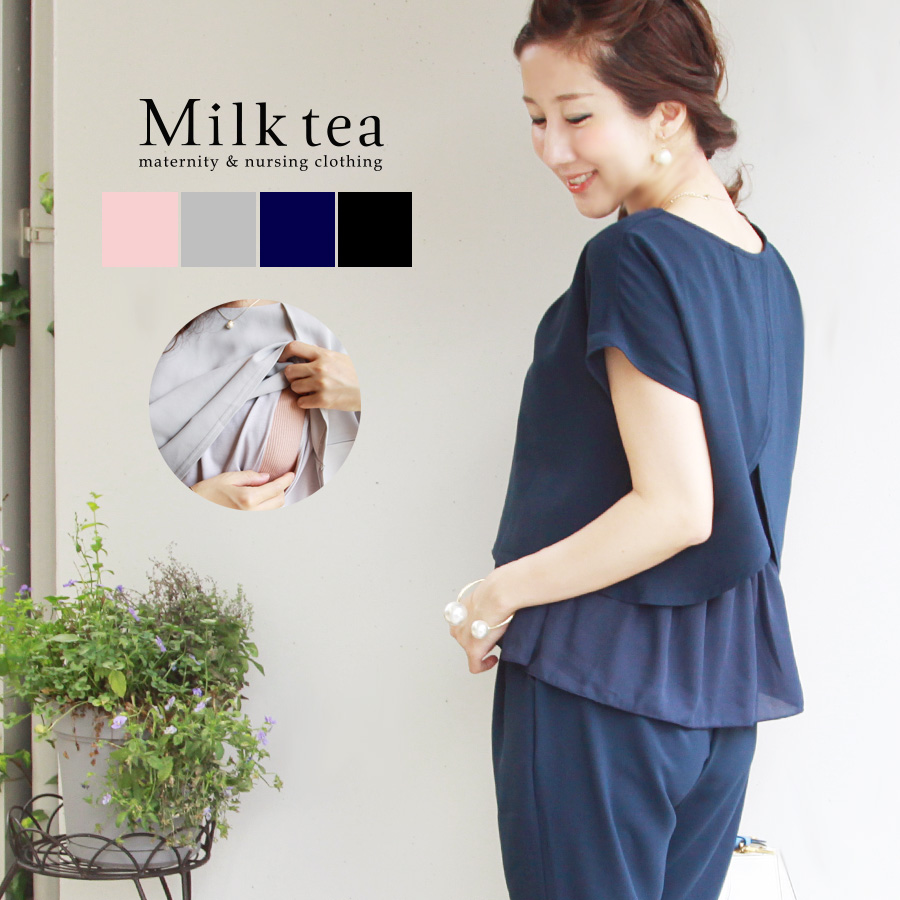 3c999401205f8 Milktea   nursing clothes