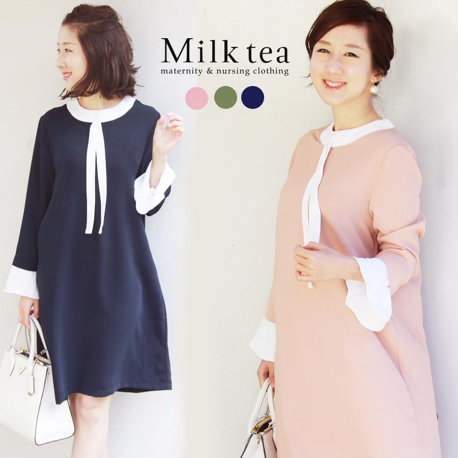 e0226a32acdf6 Milktea   lt nursing clothes