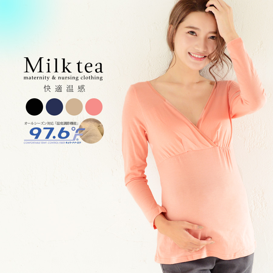 4c230828987 Smart bra cup nursing mom shirt (long sleeves shirt underwear underwear  nursing clothes) with