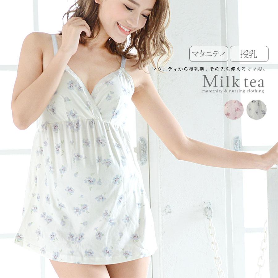 5433e84c5e3 Milktea   lt maternity