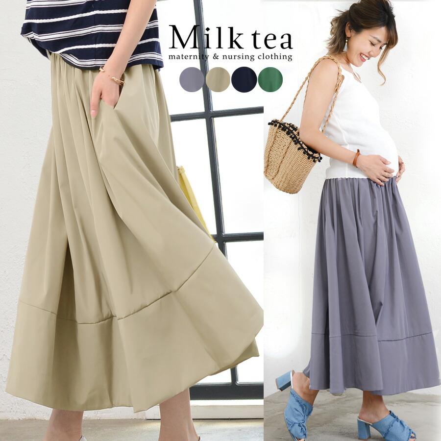 e7c69e3b94 Milktea   lt maternity skirt gt  rich pearl long flare skirt ...