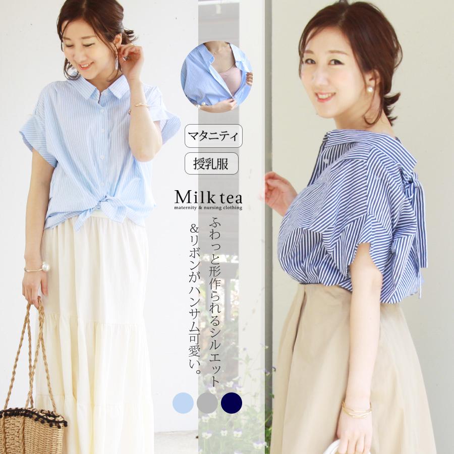 a730b5f703d8 Milktea   lt nursing clothes