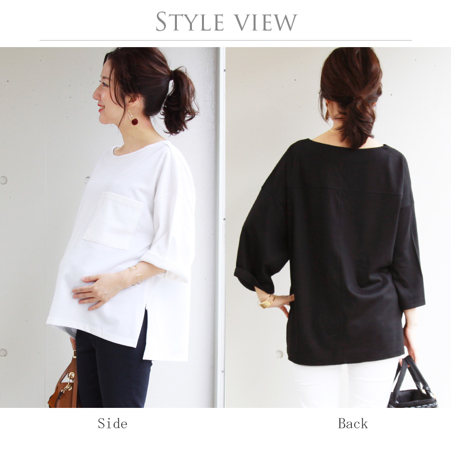 0c7128b6a0ce9 Was accompanied and did a nursing mouth in a design worn as maternity - nursing  clothes for feeling とすとんとfeeling of beautiful omission to fail in with ...