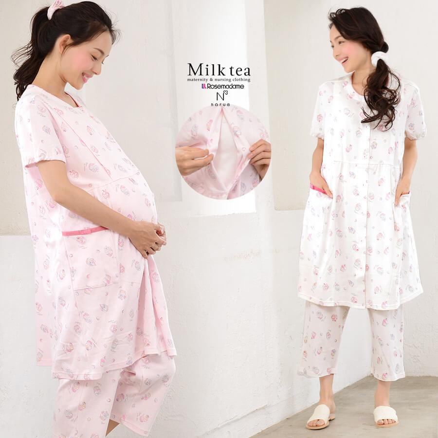 8134f676a8  maternity   nursing pajamas  Rosemadame X Narue cupcake fastening in front  pajamas three points set